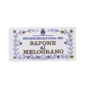 サンタ マリア ノヴェッラ ザクロソープ 200g Santa Maria Novella Melograno Large Soap [10219]|aquabouquet