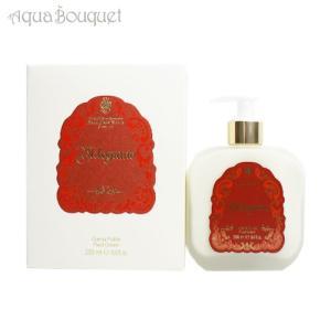 サンタ マリア ノヴェッラ ボディミルク(ザクロ) 250ml  Santa Maria Novella Latte Corpo Melograno (Body Milk) [12600]|aquabouquet