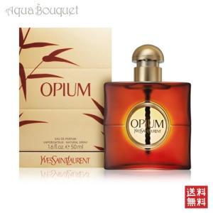 イヴサンローラン オピウム オードパルファム 50ML YSL YVES SAINT LAURENT OPIUM EDP aquabouquet