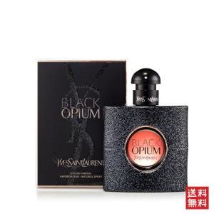 イヴサンローラン ブラック OP オードパルファム 50ML YSL YVES SAINT LAURENT BLACK OPIUM EDP オピュム [7919] aquabouquet