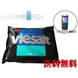 日本海水【ヴィーソルト350L用】人口海水 マスキング剤付き 管理100|aquacraft