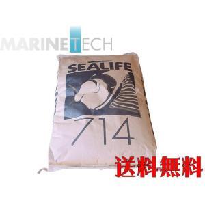 日本海水【シーライフ714L用】業務用サイズ 人口海水 管理120|aquacraft