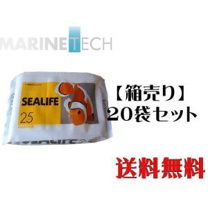 日本海水【シーライフ25L】人口海水 管理80|aquacraft