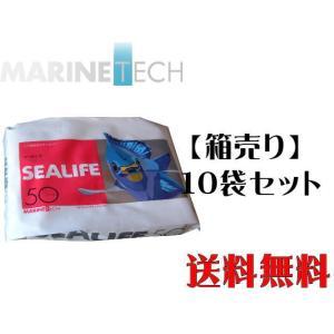 日本海水【シーライフ50L】人口海水 管理80|aquacraft