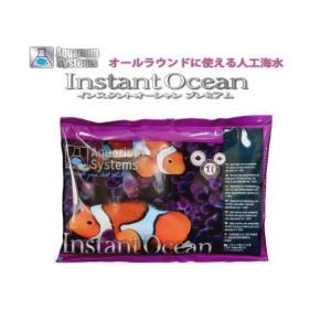 ナプコ【インスタントオーシャン 10L用x12袋】管理100|aquacraft