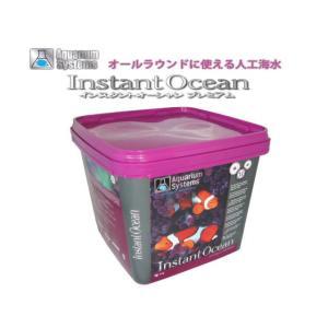 ナプコ【インスタントオーシャン 300L用】管理100|aquacraft