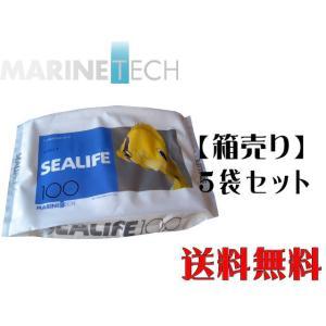 日本海水【シーライフ100L】人口海水 管理80|aquacraft