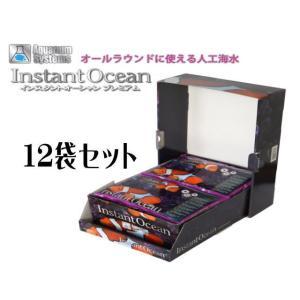 ナプコ【インスタントオーシャン 120L用】管理100|aquacraft