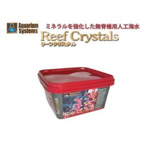 ナプコ【リーフクリスタル 120L用】管理100|aquacraft
