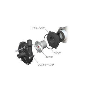 レイシー【マグネットポンプ RMD-1001】循環ポンプ水量1500L対応  管理100|aquacraft|05