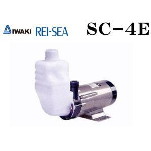 レイシー【自吸タンク SC-4E】RMD用自吸タンク RMD-301、RMD-401専用 管理60|aquacraft