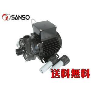 三相電機【マグネットポンプ PMD-1561B2P】循環ポンプ 管理100|aquacraft