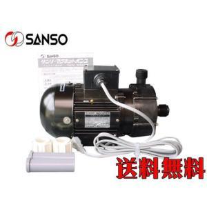 三相電機【マグネットポンプ PMD-2571B2P】循環ポンプ 管理100|aquacraft