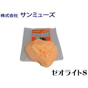 サンミューズ【ゼオライトの石S】 管理60 aquacraft