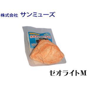 サンミューズ【ゼオライトの石M】 管理60 aquacraft