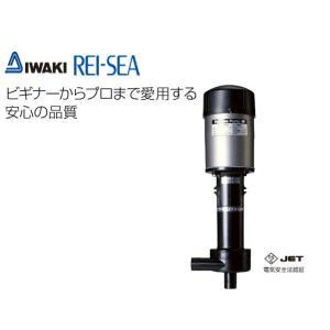 レイシー【たて型ポンプ P-315V】流量毎分17/20L 海水可 管理80|aquacraft