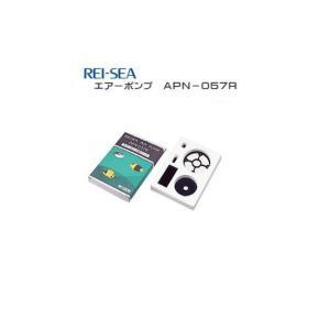 レイシー【APN-057R 交換パーツ】ダイヤフラム・バルブ等消耗品 管理60|aquacraft