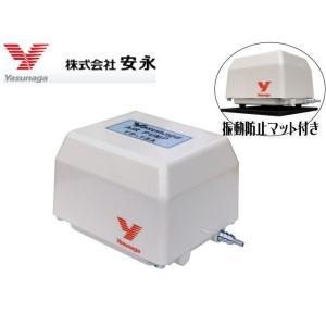 安永【エアーポンプ YP-15A】風量毎分15L 電磁式エアポンプ 管理60|aquacraft