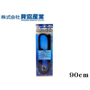 貝沼産業【ニュータイニーバブル 90cm】 管理60|aquacraft