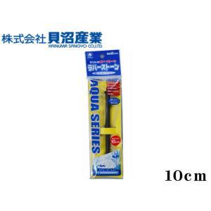 貝沼産業【ラバーストーン 10cm】 管理60|aquacraft