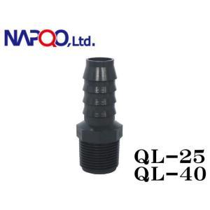 ナプコ【QL殺菌灯パーツ ホースアダプター内径19mm】QL殺菌灯用パーツ 管理60|aquacraft