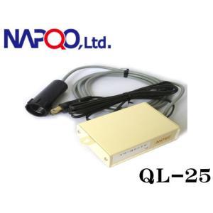 ナプコ【QL25用 安定器】新QL殺菌灯 QL-25専用安定器 管理60|aquacraft