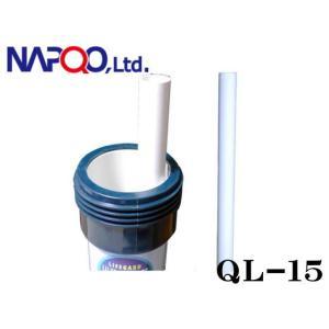 ナプコ【QL15用 オーバーフローパイプ】QL殺菌灯用交換パーツ 管理80|aquacraft