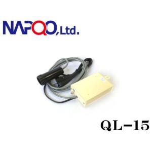ナプコ【QL15用 安定器】新QL殺菌灯 QL-15専用安定器 管理60|aquacraft