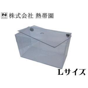 オリジナル【隔離ケースL フタ付き】300x150xH200 透明塩ビ板3mm仕様 管理100 aquacraft