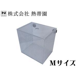 オリジナル【隔離ケースM フタ付き】200x150xH200 透明塩ビ板3mm仕様 管理100|aquacraft
