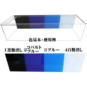 水槽用カッティングシート【シートサイズ 900x450mm】4色からカラー選択 管理60|aquacraft