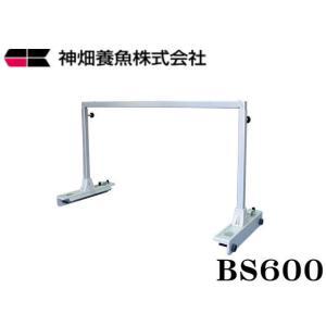 カミハタ【アーチスライドBS600】60cm水槽用 管理120|aquacraft