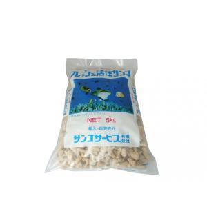 【同梱包不可】サンゴサービス【珊瑚砂5kg LLLサイズ】 管理80|aquacraft