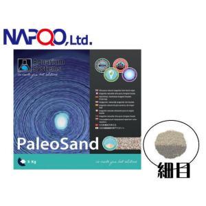 ■ナプコ アラゴナイト パレオサンドファイン(細目)5kg  ■高品質アラゴナイト新登場!  炭酸カ...