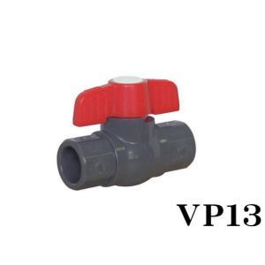 ■コンパクトボールバルブ13A   塩ビ管用VP13(JIS規格) オーバーフロー水槽の流量調整など...