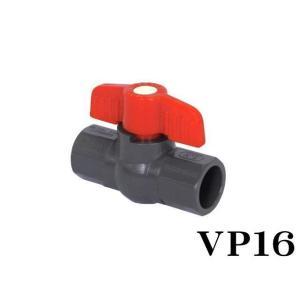 ■コンパクトボールバルブ16A   塩ビ管用VP16(JIS規格) オーバーフロー水槽の流量調整など...