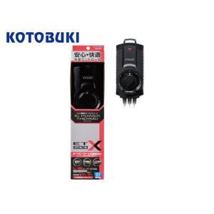 コトブキ【ICパワーサーモ ET-600X】サーモスタット 管理60|aquacraft
