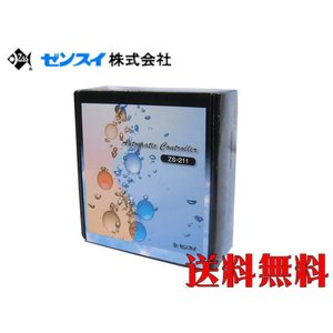 ゼンスイ【冷暖コントローラー ZS-211】 管理60|aquacraft