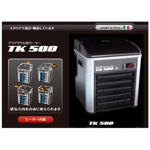 【取寄商品】 レッドシー【TECO クーラーTK500】〜120cm水槽用クーラー 管理140|aquacraft