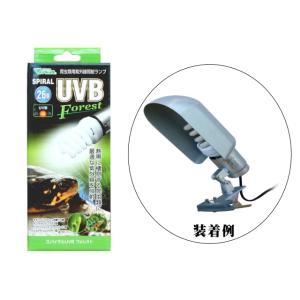 ビバリア スパイラルUVB フォレスト26W クリップスタンド 太陽NEO 管理60  aquacraft 02