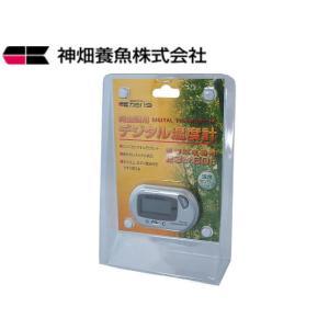 カミハタ【爬虫類用 デジタル温度計】爬虫類用温度計 管理60|aquacraft