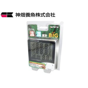 カミハタ【デジタル温湿度計BIG】BIG表示 管理60|aquacraft