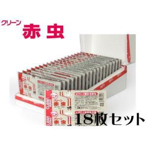 キョーリン クリーン赤虫 100g×18枚入の関連商品5
