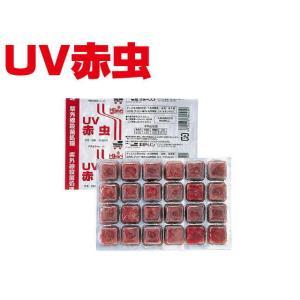 キョーリン【冷凍餌 UV赤虫100g】 管理クール60 aquacraft