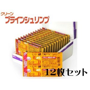 キョーリン冷凍餌 【クリーンブラインシュリンプ 12枚】ディ...