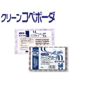 キョーリン【冷凍餌 クリーンコペポーダ50g】 管理クール60 aquacraft