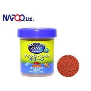 ナプコ【マイクロペレット マリーン50g】 管理60 |aquacraft