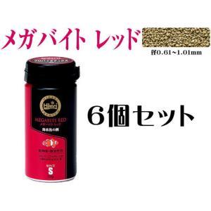 キョーリン【メガバイトレッドS 50gx6個】 管理60|aquacraft