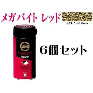 キョーリン【メガバイトレッドM 50gx6個】 管理60|aquacraft