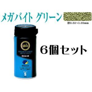 キョーリン【メガバイトグリーンS 50gx6個】 管理60|aquacraft